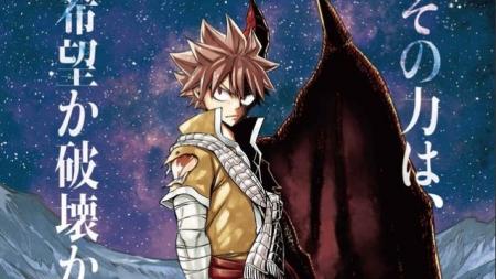 Fairy Tail Dragon Cry : De nouvelles projections au cinéma annoncées !