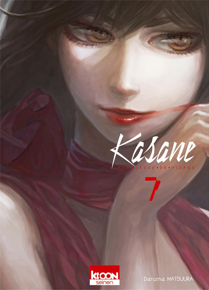 Kasane2