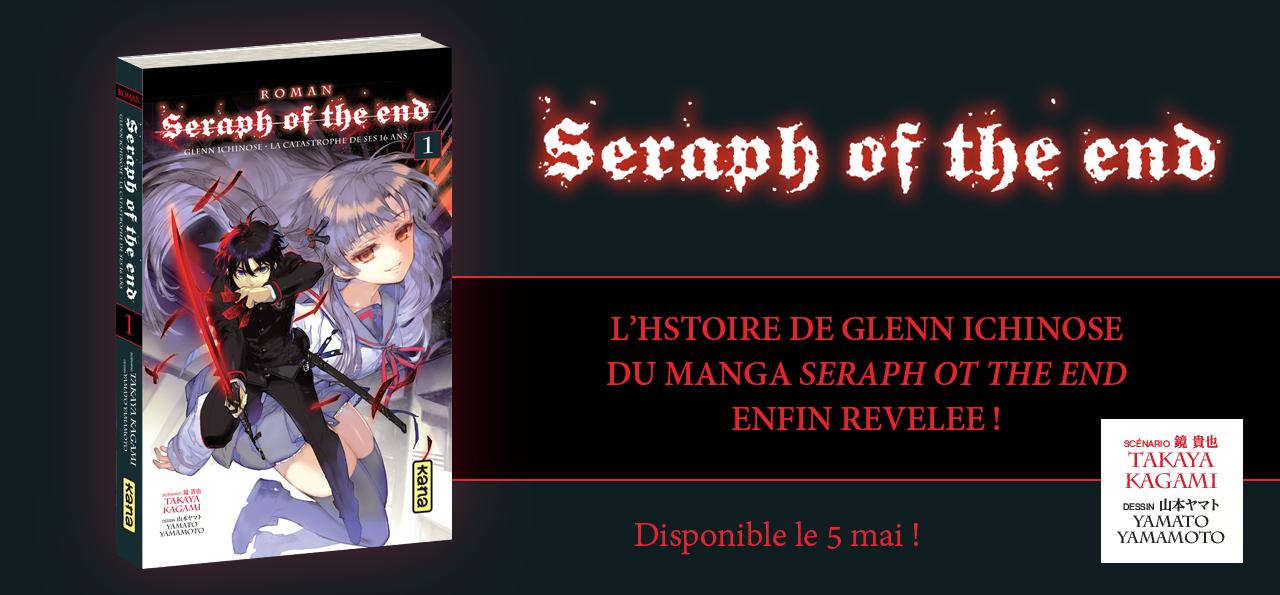 SeraphromanBanniere_site