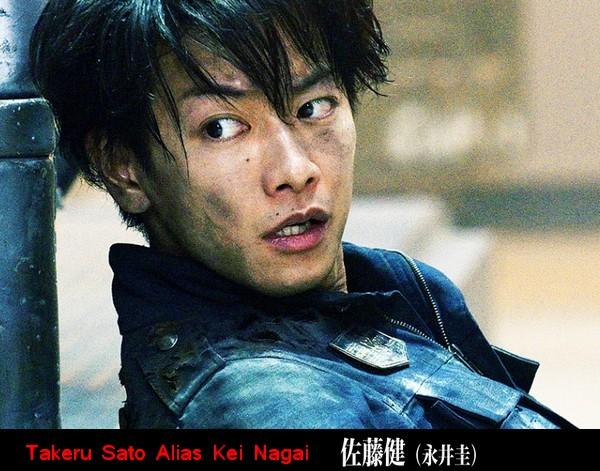 Takeru Satoh est Kei Nagai