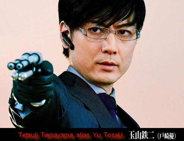 Tetsuji Tamayama est Yu Tosaki