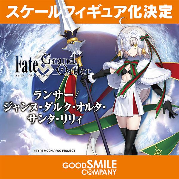 Wonder-Festival-Winter-2017-GSC-Projets-Fate-Grand-Order-Jeanne-d'Arc-Santa-Lily-Alter-Version