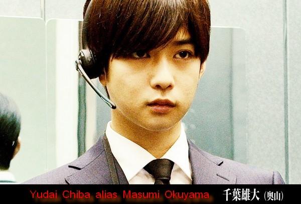 Yudai Chiba est Okuyama