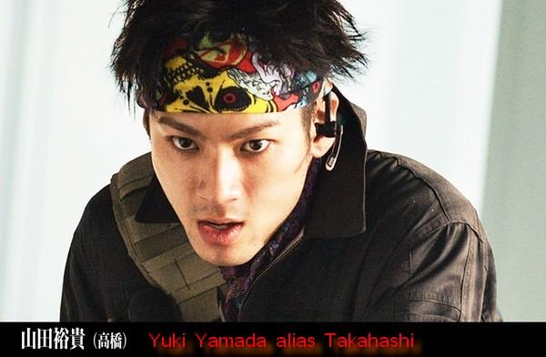 Yuki Yamada est takahashi