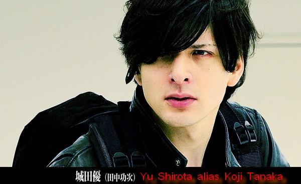 Yuu Shirota est Koji Tanaka