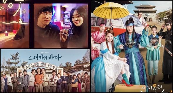#Focusdrama : ces drama coréens à ne pas louper en février 2017 ! [3/3]