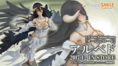 La figurine de la démone Albedo (Overlord) chez Good Smile Company