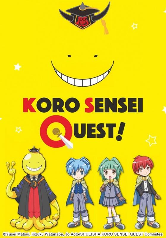 koro-sensei_q_tv_6307