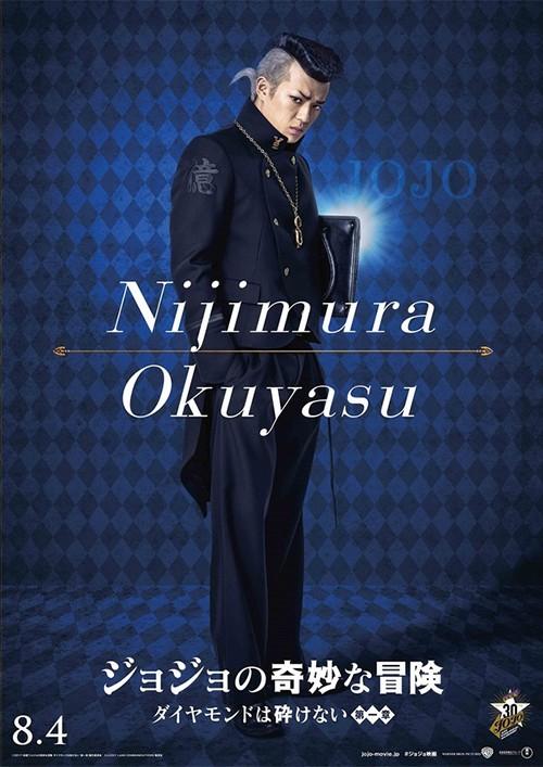 Mackenyu alias Okuyasu Nijimura