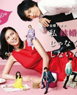 watashi_kekkon_dekinain_janakute_shinain_desu
