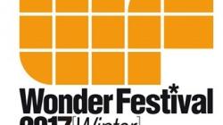 Wonder Festival Winter 2017 : Les stands partenaires de GSC
