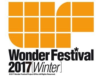 Wonder Festival Winter 2017 : les stands Good Smile Company et Max Factory