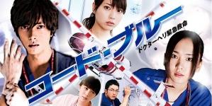 Code Blue : une saison 3 annoncée pour le drama médical japonais !