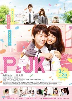 Policeman_and_Me-p1