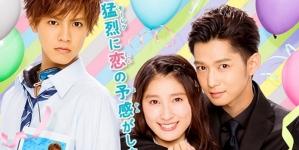 Ani ni Aisaresugite Komattemasu : Après le film Live, un drama annoncé !