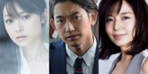 Hello Hari nezumi : le manga devient un drama prévu pour cet été !