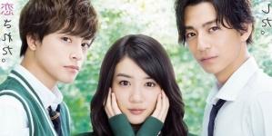 Daytime Shooting Star : le film Live dans les salles nippones !
