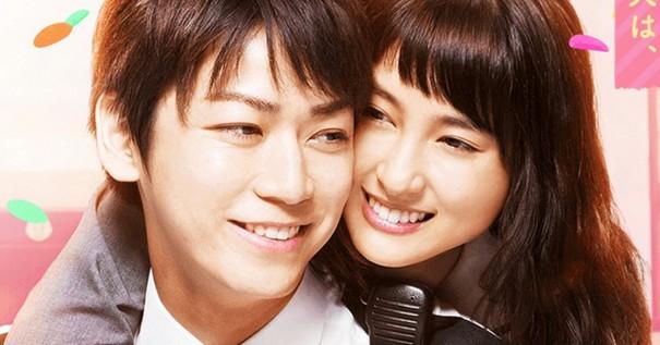 P to JK : le film Live actuellement dans les salles japonaises !