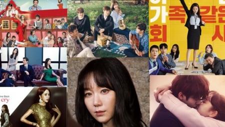 #Focus drama : ces drama coréens à ne pas louper en mars 2017 ! [1/2]