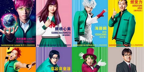 Saiki Kusuo no Psi Nan : visuels du casting et trailer pour le film Live !