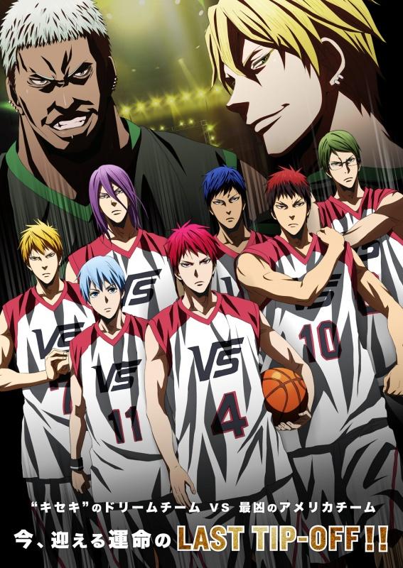 kuroko_no_basket_last_game_4811