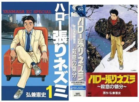 manga+oav