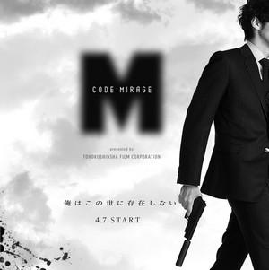 Code-M-p01