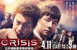 Crisis_(Japanese_Drama)-p2