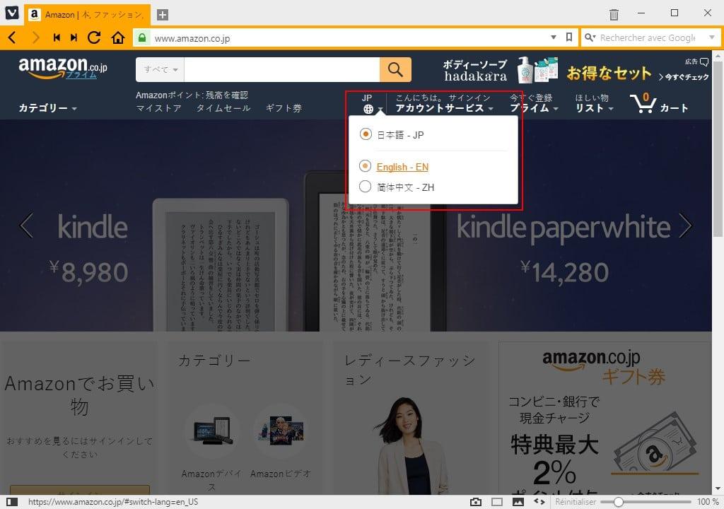 Dossier-achat-eshop-japonais-2