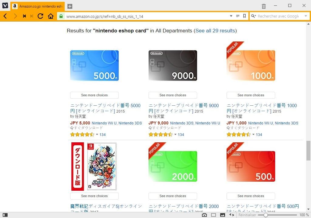 Dossier-achat-eshop-japonais-7