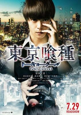 Tokyo-Ghoul-tp11