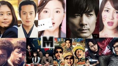 #Focus drama : ces drama japonais à ne pas louper en avril 2017 ! [1/3]