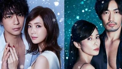 [critique] Ubai Ai, Fuyu : une romance japonaise qui sort du lot !