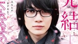 Sangatsu no Lion Kohen : le second film déjà dans les salles japonaises !