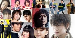 #Focus drama : ces drama japonais à ne pas louper en avril 2017 ! [2/3]