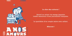 A nos amours : le choc des cultures entre la France et le Japon !