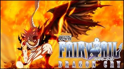 Fairy Tail Dragon Cry : confirmation d'une sortie en France !