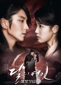 moon_lovers_scarlet_heart_ryeo_2080