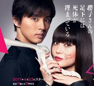 sakurako-san_no_ashimoto_ni_wa_shitai_ga_umatteiru_2276