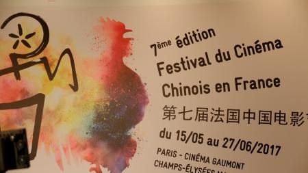 Festival du cinéma chinois : retour sur la cérémonie d'ouverture !