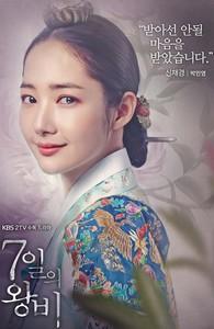 drama Seven Day Queen