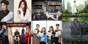 #Focus drama : ces drama coréens à ne pas louper en mai 2017 ! [1/3]