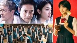 #Focus drama : ces drama japonais à ne pas louper en mai 2017 ! [3/3]