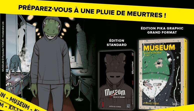 Museum, un thriller horrifique qui vous fera froid dans le dos…
