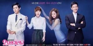 [Critique] Oh My Ghostess : une romance surnaturelle, votre K-drama du mois !