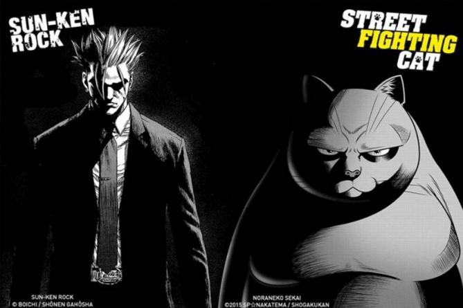 Street Fighting Cat, le nouveau manga coup de poing de Doki-Doki !