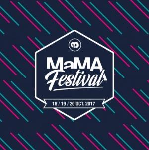 Le MaMA Event annonce ses premiers artistes pour l'édition 2017