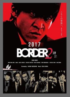 Affiche Border 2