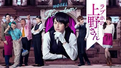 Love_Concierge_Season_2-01