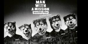 Un nouvel EP pour MAN WITH A MISSION